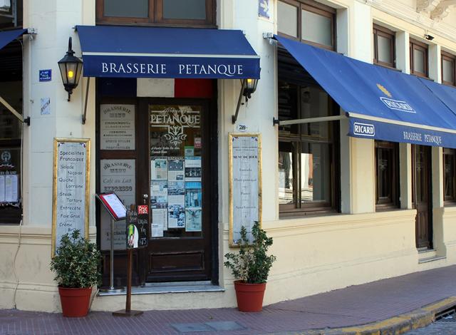 brasserie-petanque-31976